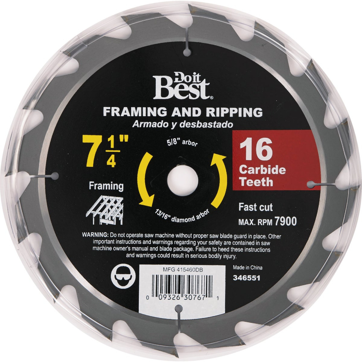 Do it Best 7-1/4 In. 16-Tooth Framing & Ripping Circular Saw Blade, Bulk Image 2